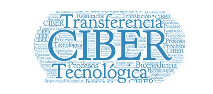 El Programa de Valorización del CIBER-BBN selecciona cuatro proyectos para su transferencia a la industria